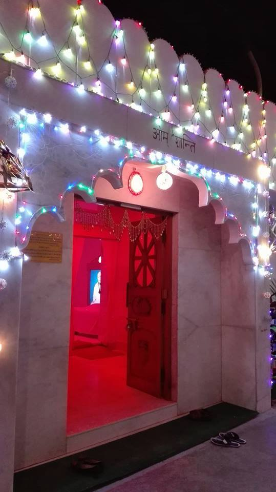 Baba's Room Pandav Bhavan